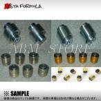 【新品】 IKEYA FORMULA リアナックルピロブッシュ スカイライン ECR33/R33 (IFAP01001
