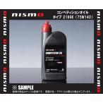 【新品】 NISMO コンペティションオイル タイプ 2189E (75W140) 1.0L 1本 (KLD75-RS421