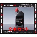 【新品】 NISMO コンペティションオイル タイプ 2189E (75W140) 1.0L 2本 (KLD75-RS421-2S