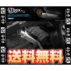 柿本改 カキモト hyper GT box Rev. エアウェイブ GJ2 L15A 05/4〜10/3 4WD CVT (H41371