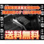 柿本改 カキモト hyper GT box Rev. フリード GB3 L15A 08/5〜10/3 FF CVT (H41380