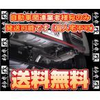 柿本改 カキモト GT box 06&S フリードスパイク GB3 L15A 10/7〜16/9 FF CVT (H44385