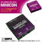 siecle シエクル MINICON DIESEL ミニコン ディーゼル NV350 キャラバン #E26 YD25DDTi 12/6〜 (MINICON-R3F