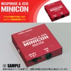 siecle シエクル MINICON ミニコン ワゴンR/スティングレー MH23S K6A (ターボ) 08/9〜 (MINICON-S3P