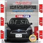 【新品】 MKJP メンテナンスDVD シエンタ ハイブリッド NHP170G (MKJP-NHP170G