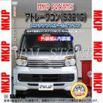 【新品】 MKJP メンテナンスDVD アトレーワゴン S321G/S331G (MKJP-S321G