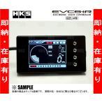 【数量限定!在庫特価!】 HKS EVC6-IR 2.4 ブーストコントローラー (45003-AK012