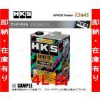 【数量限定!在庫特価!】 HKS エッチケーエス スーパーオイルプレミアム 7.5W-45 4L エンジンオイル (52001-AK102