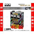 数量限定 在庫特価 HKS エッチケーエス スーパーオイルプレミアム 10W-40 API/SN 4L エンジンオイル (52001-AK110