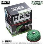 【数量限定!在庫特価!】 HKS エッチケーエス スーパーパワーフロー マークII JZX110 1JZ-GTE 00/10〜04/10 (70019-AT110