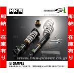 【数量限定!在庫特価!】 HKS S style L ノア/ヴォクシー/エスクァイア ZRR80W/ZRR80G/ZWR80G/ZRR85W/ZRR85G (80130-AT109