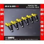【数量限定!在庫特価!】 NISMO インジェクターセット 4本 (740cc) 180SX/シルビア S13/RPS13/PS13 SR20DE/SR20DET (16600-RR544-4S