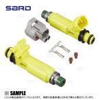 【数量限定!在庫特価!】 SARD 車種別専用インジェクター (550cc) スカイライン R34/ER34 RB25DET (NEO6) (63599