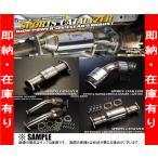 【数量限定!在庫特価!】 SARD スポーツキャタライザー ランサーエボリューション 10 CZ4A 4B11 07/10〜10/9 6AT (89056