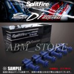 【数量限定!在庫特価!オマケ付き!】 Splitfire スーパーダイレクトイグニッション GT-R BNR34 ステージアWGC34 WGNC34(SF-DIS-005-M35-6S