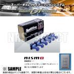 【数量限定!在庫特価!】 nismo/SFJ ダイレクトイグニッション スカイラインER34/ローレルC35/ステージアWGNC34 WGC34(SF-DIS-008-RN000