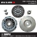 【新品】 NISMO スポーツクラッチキット (カッパーミックス) スカイライン R34/ER34 RB25DET (ターボ) (3000S-RSR35-E