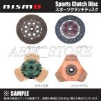 【新品】 NISMO スポーツクラッチディスク (カッパーミックス) フェアレディZ Z33 VQ35DE (30100-RS252