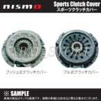 【新品】 NISMO スポーツクラッチカバー フェアレディZ Z33 VQ35DE (30210-RSZ30