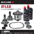 【新品】 NISMO GT L.S.D. (1.5WAY/リア) シルビア S15 SR20DET (ターボ) (38420-RS015-A
