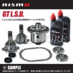 【新品】 NISMO GT L.S.D. (2WAY/リア) スカイライン R33/ECR33 RB25DET (ターボ) (38420-RS020-B