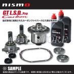 【新品】 NISMO GT L.S.D. Pro カーボン (2WAY/リア) 180SX S13/RPS13 SR20DET (ターボ) (38420-RSC20-B5