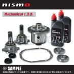 【新品】 NISMO メカニカル L.S.D. (1.5WAY/リア) マーチ K13 HR15DE (38420-RSK25-A