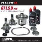【新品】 NISMO GT L.S.D. Pro (2WAY/リア) シルビア S15 SR20DET (ターボ) (38420-RSS20-D5