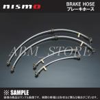 【新品】 NISMO ブレーキホースセット スカイライン type-M R33/ECR33 (46200-RSR30