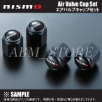 【新品】 NISMO エアバルブキャップセット 4個入り (99927-RN302