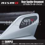 【新品】 NISMO リアスポイラーオーナメント スカイラインGT-R BCNR33 (99993-RN595
