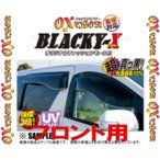 OX VISOR オックスバイザー BLACKY-X ブラッキーテン (フロント) WAKE (ウェイク) LA700S/LA710S (BL-103