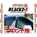 OXバイザー オックスバイザー BLACKY-X ブラッキーテン (フロント) エブリィ バン DA52V/DB52V/DA62V (BL-55