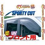 OX VISOR オックスバイザー SPORTY CUT スポーティーカット (フロント) WAKE (ウェイク) LA700S/LA710S (SP-103