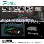 【新品】 パワーエンタープライズ カムコンEX カローラ ルミオン ZRE152N/ZRE154N 2ZR-FE 07/10〜09/11 (CC-EX3