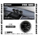 【新品】 PIVOT CYBER GAUGE (ブースト計) ジムニー JB23W K6A 20/6〜 (COB