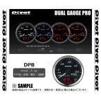 【新品】 PIVOT DUAL GAUGE PRO DPB ワゴンR/スティングレー MH23S K6A (ターボ) 20/9〜