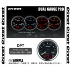 【新品】 PIVOT DUAL GAUGE PRO DPT エスクァイア ZRR80G/ZRR85G 3ZR-FAE 26/1〜