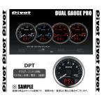 PIVOT ピボット DUAL GAUGE PRO デュアルゲージプロ タント/カスタム L375S/L385S/LA600S/LA610S KF H19/12〜 (DPT