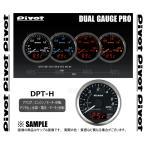 【新品】 PIVOT DUAL GAUGE PRO DPT-H NOAH (ノア ハイブリッド) ZWR80G 2ZR-FXE 26/2〜