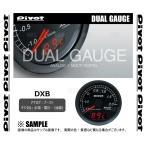 【新品】 PIVOT DUAL GAUGE DXB ワゴンR/スティングレー MH23S K6A (ターボ) 20/9〜