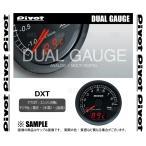 【新品】 PIVOT DUAL GAUGE DXT NV350 キャラバン E26/CW4E26/CW8E26 YD25DDTi 24/7〜
