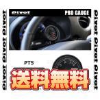 【新品】 PIVOT PRO GAUGE PT5-W パッソ KGC10/KGC15/QNC10 1KR-FE/K3-VE 16/6〜