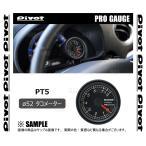 【新品】 PIVOT PRO GAUGE PT5-W インプレッサ GC8 EJ20 8/9〜