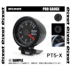 PIVOT ピボット PRO GAUGE φ52 タコメーター ホワイト タント/カスタム L350S/L360S/L375S/L385S/LA600S/LA610S EF/KF H15/11〜(PT5-X