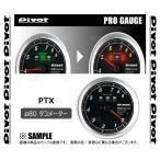 PIVOT ピボット PRO GAUGE φ80 タコメーター ブルー MINI (ミニ クーパー) RA16/MF16/SU16 (R50/R56) 13/10〜 (PTX-L