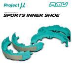 【新品】 プロジェクトμ スポーツインナーシュー インプレッサ WRX STI GDB 00/1〜 ブレンボキャリパー (IS900B-SIS