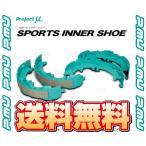 【新品】 プロジェクトμ スポーツインナーシュー インプレッサ WRX STI GRB/GVB 07/12〜 ブレンボキャリパー (IS901-SIS