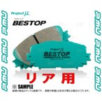 Project μ プロジェクトミュー BESTOP ベストップ (リア) MR2 AW11/SW20 84/6〜 (R111-BESTOP