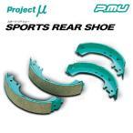 Project μ プロジェクトミュー スポーツリアシュー コペン L880K 02/6〜 (S724-SRS